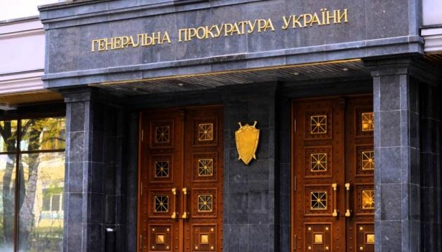 ГПУ застерегла чиновників від помилок у антикорупційних деклараціях
