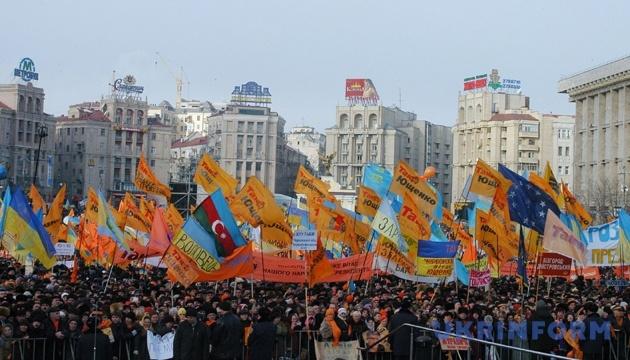 Цього дня 14 років тому почалася Помаранчева революція