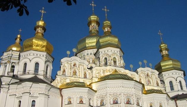 Православні та греко-католики святкують Благовіщення