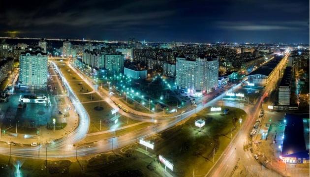 Киев вошел в сотню