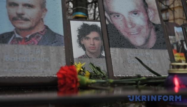 Дни памяти расстрела Небесной Сотни. Украина «празднует»?