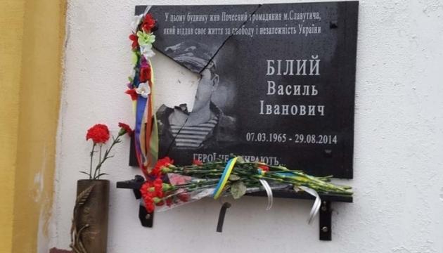 Вандали розбили пам'ятний знак герою АТО