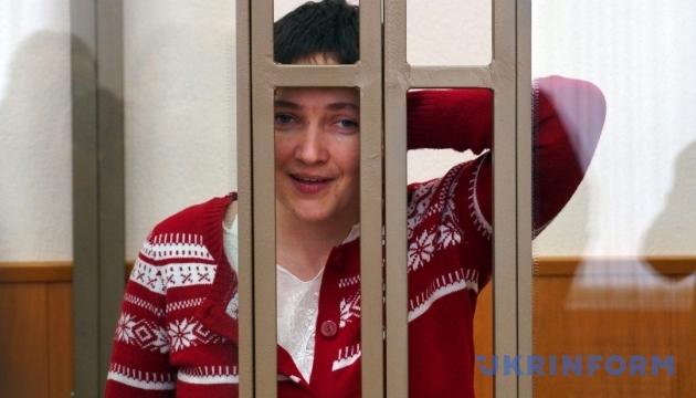 Клімкін просить прислати європейських дипломатів у суд над Савченко