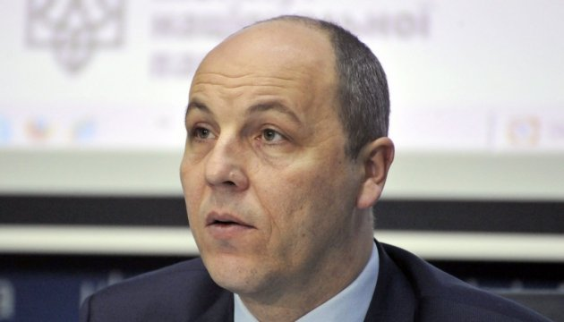 NSDC session transcript contains no classified information - Parubiy