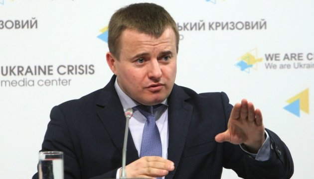 Demchyshyn tomorrow in Brussels to discuss date of meeting on gas issues