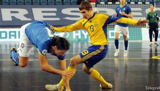Футзал. Україна зіграє з Англією на старті відбору ЧС-2016