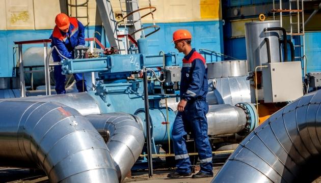 Нафтогаз піднімає тариф на газ для бізнесу