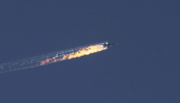 Уламки Су-24 впали у Туреччині і поранили двох людей