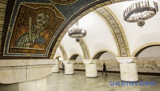 У центрі Києва