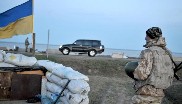 На адмінмежі з Кримом обмежили пропуск громадян РФ