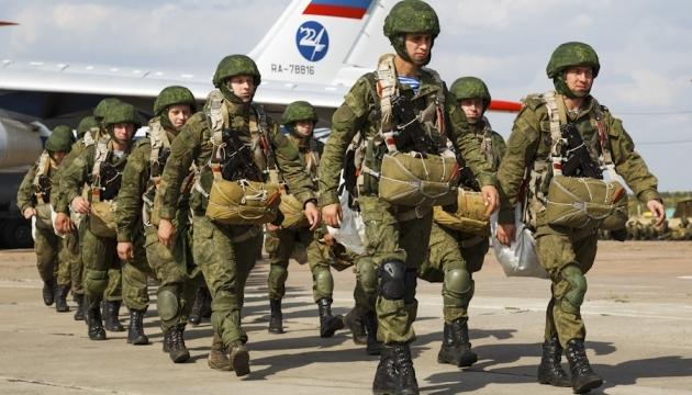 Росія заявила, що виводить батальйонні групи ВДВ з Білорусі