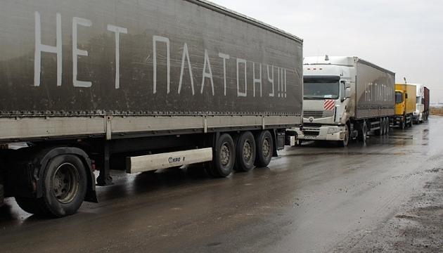 Далекобійників-страйкарів затримали у Воронежі