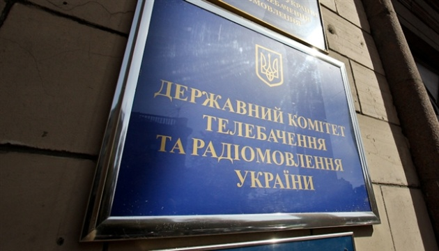 Україна викреслила російську книгу із