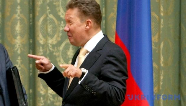 Міллер висунув Україні умову підписання контракту на транзит газу
