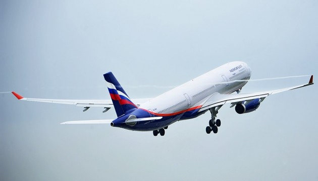 Rosaviation doesn't want to give up airspace over Crimea