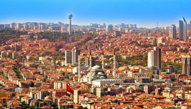 Неизвестные напали на офис оппозиционной партии в Анкаре