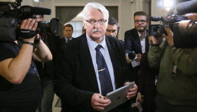 Отношения Украины и Польши не должны быть заложником прошлого - Ващиковский