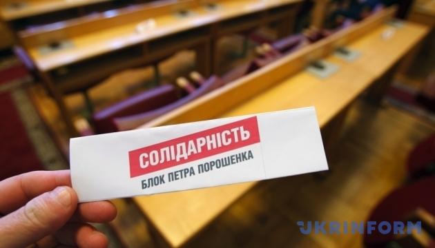 «Солидарность» заявляет о победе в большинстве громад на выборах глав ОТГ