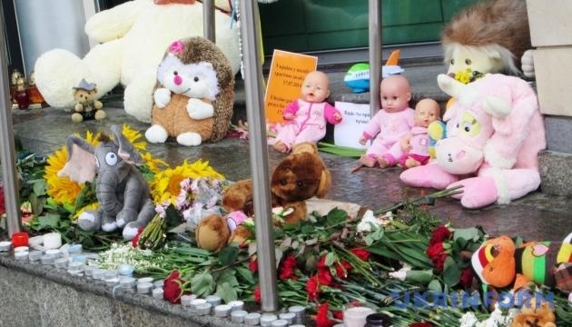У Лісабоні українці проведуть акцію до річниці катастрофи МН17