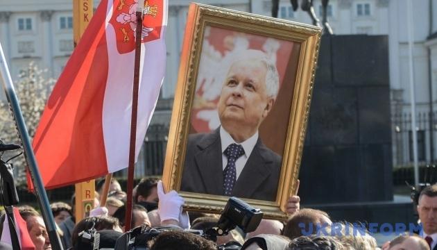 В Варшаве прошли манифестации сторонников и противников Качиньского