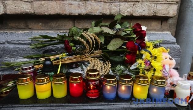 У Києві відкрили виставку до 83 роковин Голодомору