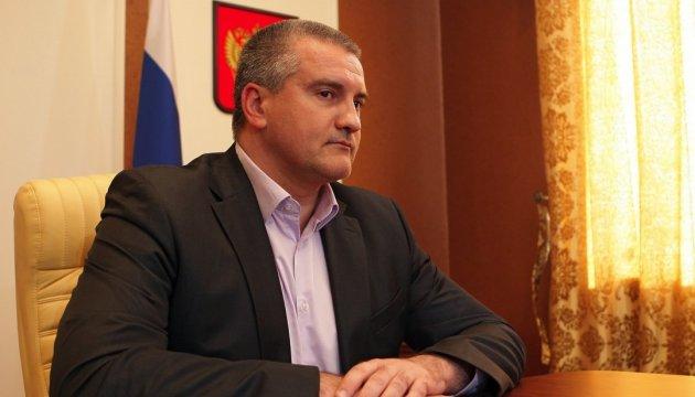 Аксенов пожаловался киевскому суду на санкции СНБО