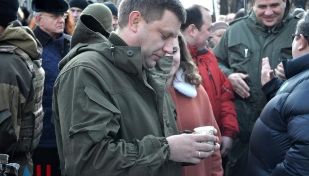 Стало известно, когда похоронят главаря боевиков Захарченко