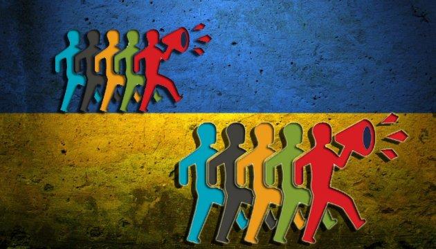 Правила справедливого життя vs Правила корупційної системи: хто кого?
