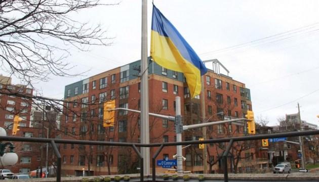 Ukrainian festival starts in Ottawa
