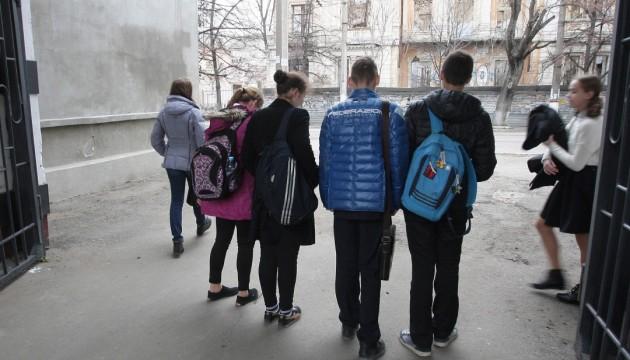 В Севастополе возмущены