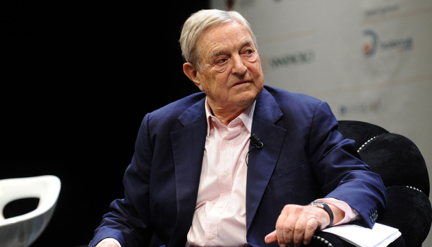 George Soros: EU's greatest asset is Ukraine
