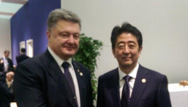 Украина и Япония переживают этап активного диалога - Порошенко