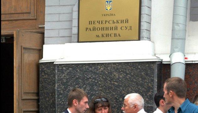 Справа Клименка: до Печерського суду привезли перших затриманих екс-податківців