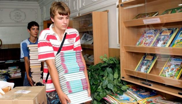 МОН объявило дополнительный конкурс на учебники для 5 и 10 классов