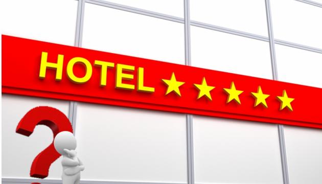 Категоризацію пройшли лише 7% готелів в Україні - Ліптуга