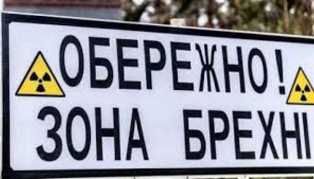 Украинских школьников научат критически воспринимать информацию в медиа