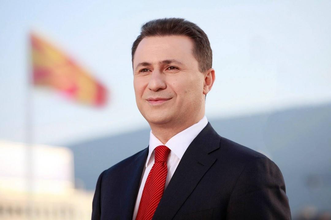 Екс-глава уряду Македонії Нікола Груєвський // Фото: vlada.mk
