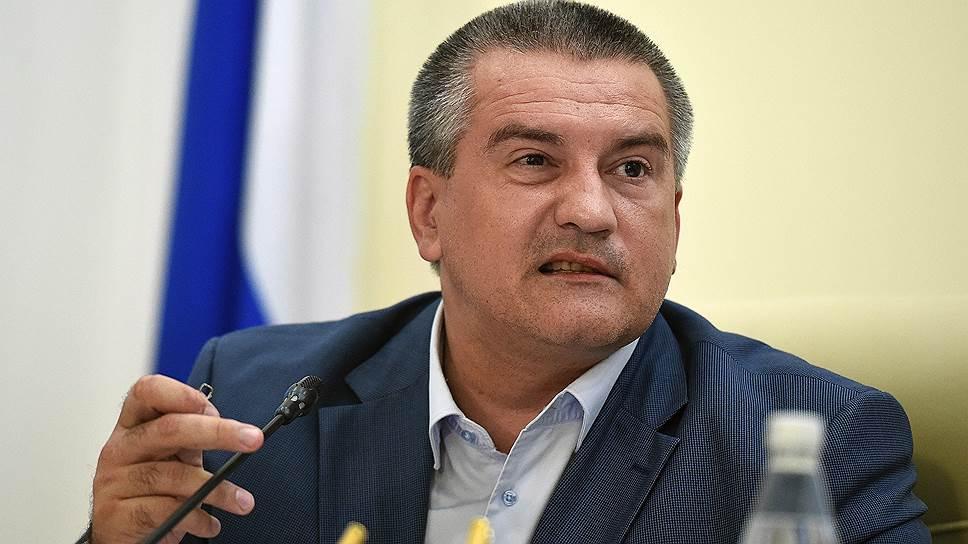 Сергій Аксьнов