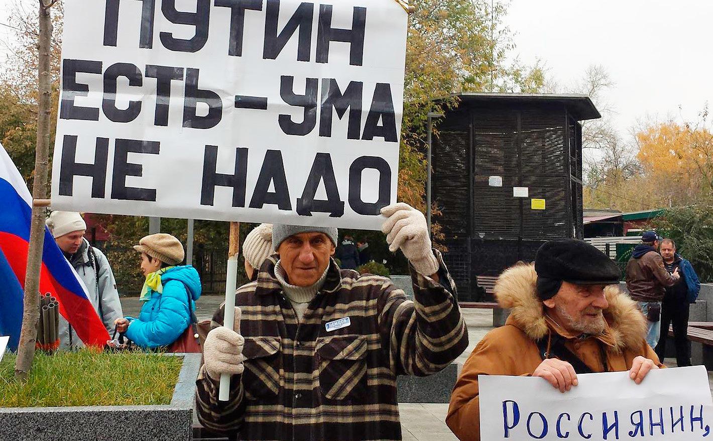 Владимир Ионов / Фото: Денис Стяжкин