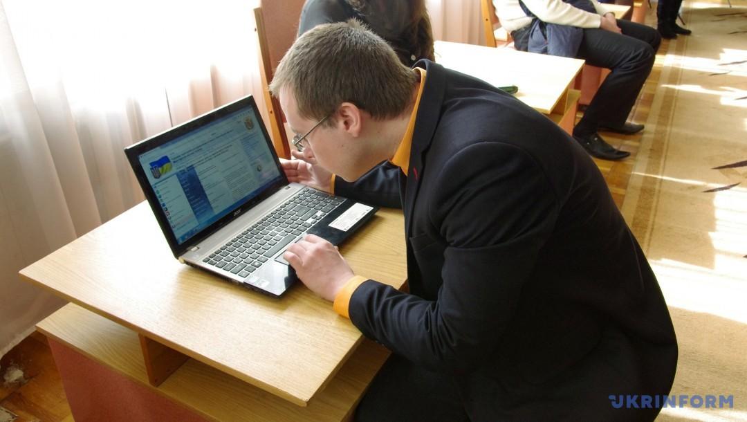 Документ розширює можливості онлайн-сервісіів