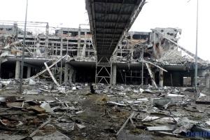 Пять лет назад произошел первый бой за Донецкий аэропорт