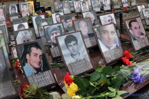 L'Ukraine commémore les Héros de la Centurie Céleste