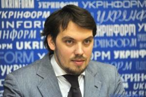 В АП не виключають можливість скорочення низки міністерств - Гончарук