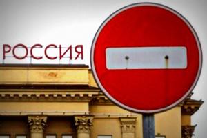 Діаспора закликала Байдена посилити санкції проти РФ та призначити посла в Україні