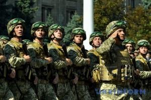 Aujourd'hui est la Journée de l'Armée de terre d'Ukraine