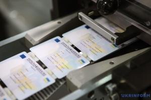 Украинцы уже получили более 4,3 млн ID-карт