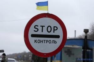 Grupie rosyjskich aktorów zabroniono wjazdu na Ukrainę na okres 10 lat