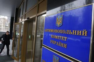 Антимонопольный комитет назвал сумму штрафов за год