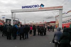 Невідомі закидали фаєрами магазини в харківському ТЦ «Барабашово»