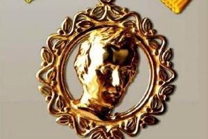 Шевченковская премия-2020: отобрали произведения, которые будут участвовать в третьем туре